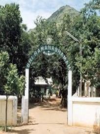 Indija-Tiruvannamalai